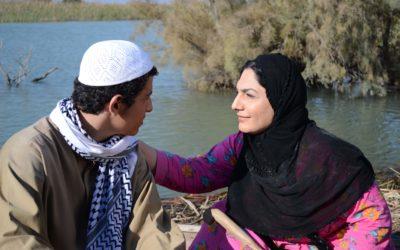 Baghdad Outside Baghdad